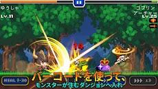 バーコード勇者 ( Barcode Knight )のおすすめ画像2