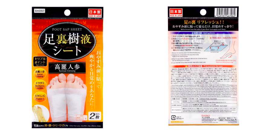 Daiso Goes Online: 8 Useful Things You Never Knew You Needed From 3. Foot Sap Sheet - Korean Ginseng