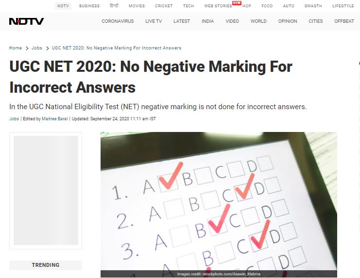 NDTV NET.png
