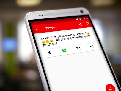 Attitude Status Hindi 2019 App Download For Android and iPhone 6