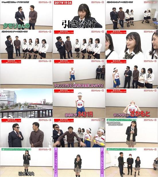 (TV-Variety)(720p) HKT48 – HKTバラエティー48 ep59 170430