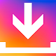 Download Video Downloader - Instagram, Facebook, +200 Site For PC Windows and Mac