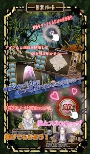 乙女脱出ゲーム 光と影のレグルス~迷宮の王子たち~ screenshot 16