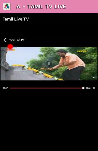 A - Tamil Live TV 6.7 screenshots {n} 2