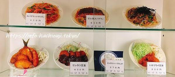 東京薬科大学 学食 メニュー