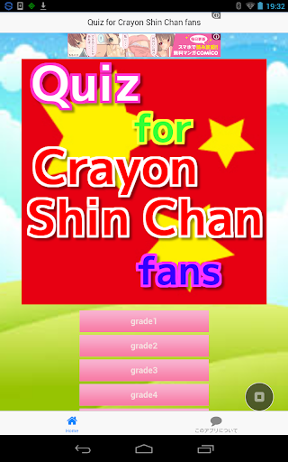 Quiz for Crayon Shin Chan fans
