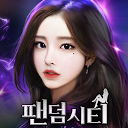 App Download 팬덤시티 - 실사풍 미녀 게임 Install Latest APK downloader