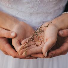 Wedding photographer Kamil Przybył (kamilprzybyl). Photo of 22.02.2018