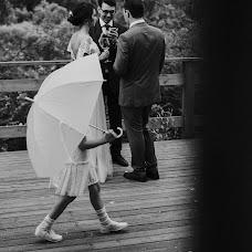 Свадебный фотограф Лидия Давыдова (FiveThirtyFilm). Фотография от 06.11.2017