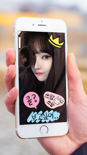 Filters for Selfie 2018 1.0.0 screenshots 2