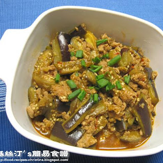 Eggplant With Minced Pork Recipes