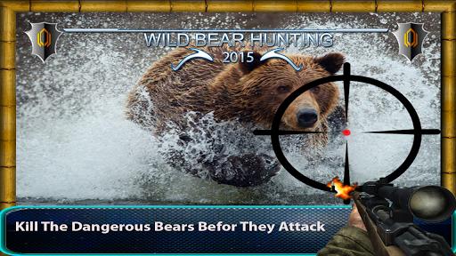 野生動物熊獵人Safari瀏覽器