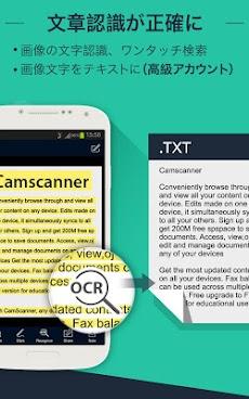 CamScanner 完全版 (License)のおすすめ画像4