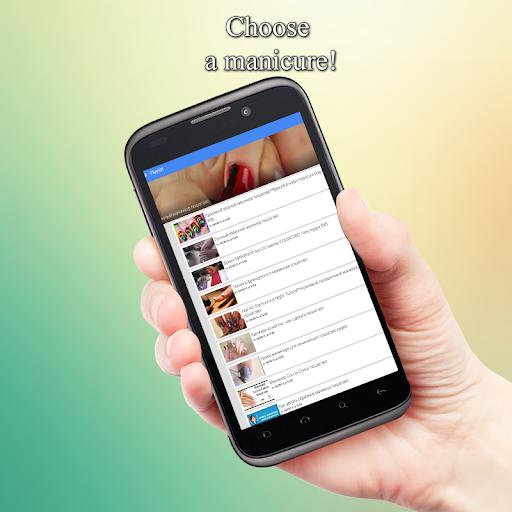 釘マガジン|玩娛樂App免費|玩APPs