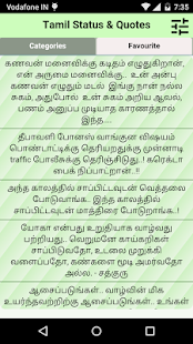 Newshunt free download tamil keyboard