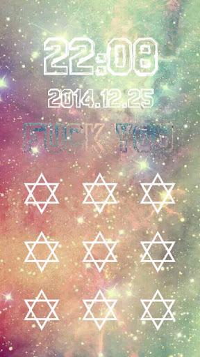 星空鎖屏-EXO高清主题壁纸