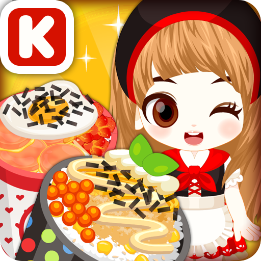 Chef Judy: Cup Rice Maker game (apk) free download for Android/PC/Windows