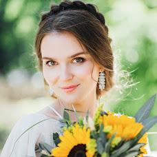 Wedding photographer Rita Bochkareva (Margana). Photo of 26.11.2018