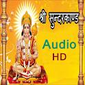 Sunderkand audio-HD icon