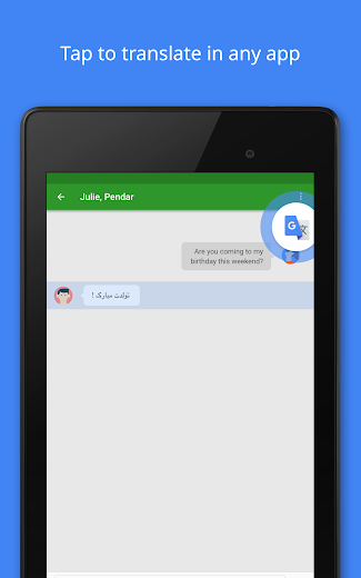 Screenshot 10 for Google Translate's Android app'