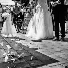 Svatební fotograf Matouš Bárta (barta). Fotografie z 02.11.2016