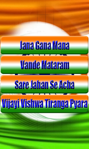 Indian National Anthem Hindi