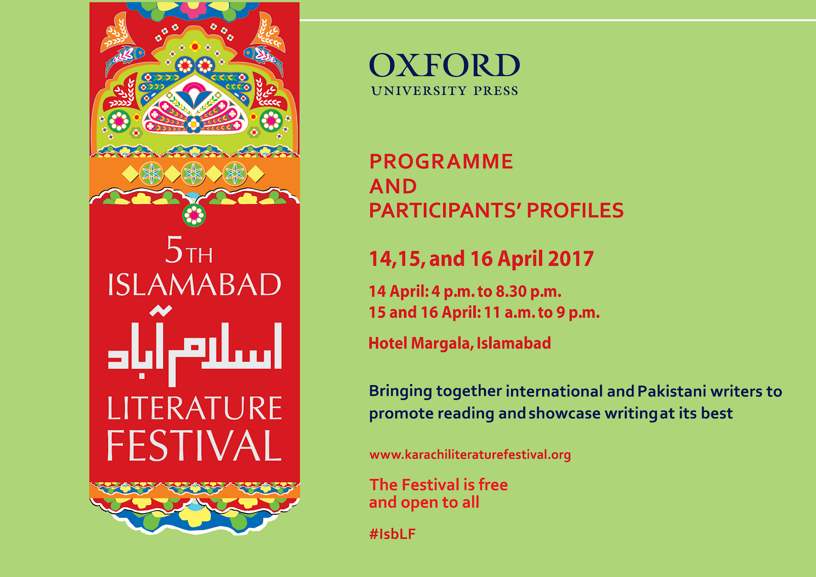 ILF-5 Profile 2017 Cover (Front).png