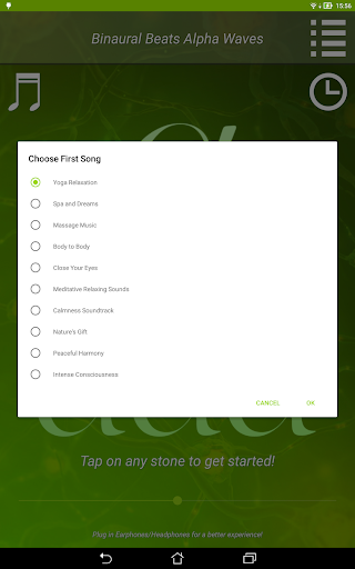 玩免費音樂APP|下載バイノーラルはアルファ波を打つ app不用錢|硬是要APP