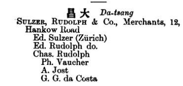 "Photo: Originally, the offices were in Hankow Road, Listing in the 1902 ""Chronicle and Directory  for China, Japan and the Far East"""
