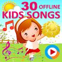 Kids Songs - Offline Nursery Rhymes & Baby Songs icon