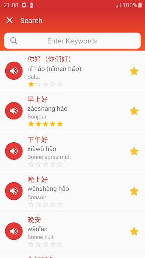 Learn Chinese daily - Awabe - screenshot
