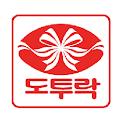 도투락 icon