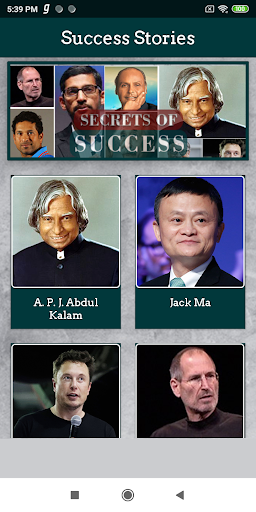 Success Stories of Great People 2.0 screenshots 1