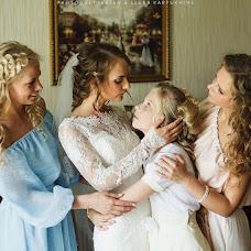 Wedding photographer Artem Karpukhin (a-karpukhin). Photo of 11.06.2015