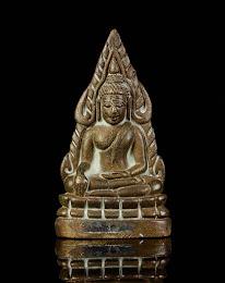 >>พระพุทธชินราช สมเด็จญาณฯ สมเด็จพระสัฆราช ปี 43 วัดบวรฯ เนื้อนวะ หมายเลข 1313 เคาะเดียวแดง<<