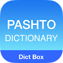 English Pashto Dictionary