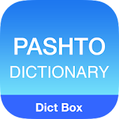 English Pashto Dictionary & Translation پښتو