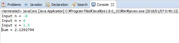 Java - S(n) = x + x^3/3! + x^5/5! +...+ x^(2n+1/(2n+1)!