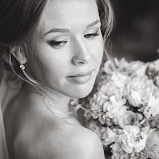 Wedding photographer Natalya Kondakova (KondakovaNatalia). Photo of 02.10.2017