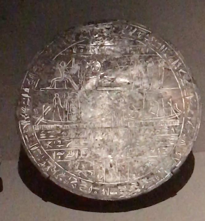 Head Plate