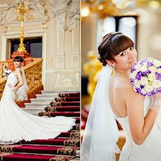 Wedding photographer Yulya Bandura (YulyaBandura). Photo of 12.12.2012