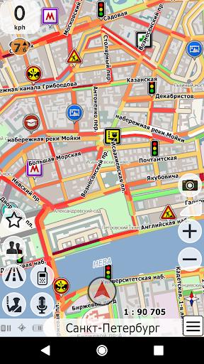 bGEO GPS Navigation 11.1.170 screenshots 3