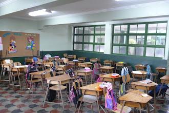 Photo: Klassenraum einer Schule in San José