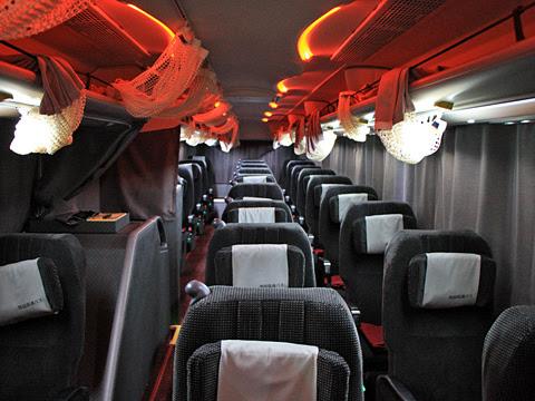 四国高速バス「さぬきエクスプレス福岡号」 3081 車内