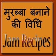 333 Jam Recipes Murabba kaise