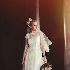 Wedding photographer Mark Avgust (markavgust). Photo of 22.10.2015