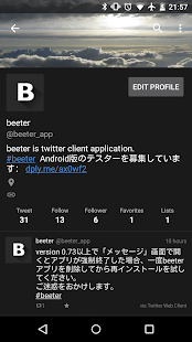 beeter for Twitter- screenshot thumbnail