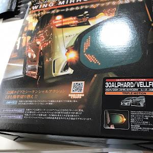 ヴェルファイア AGH30W 後期 Z-Gエディションのカスタム事例画像 あいうえ太田さんの2019年08月24日11:18の投稿