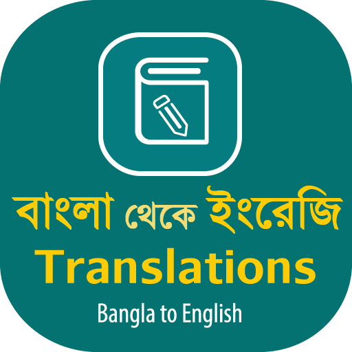 Bangla Translations - Apps on Google Play