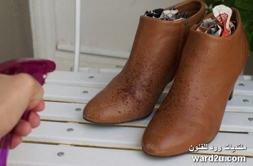 جددى حذائك الجلدى القديم